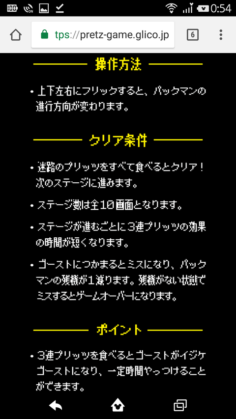 Screenshot_2018-03-02-00-54-33