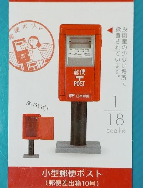 IMG00439-1
