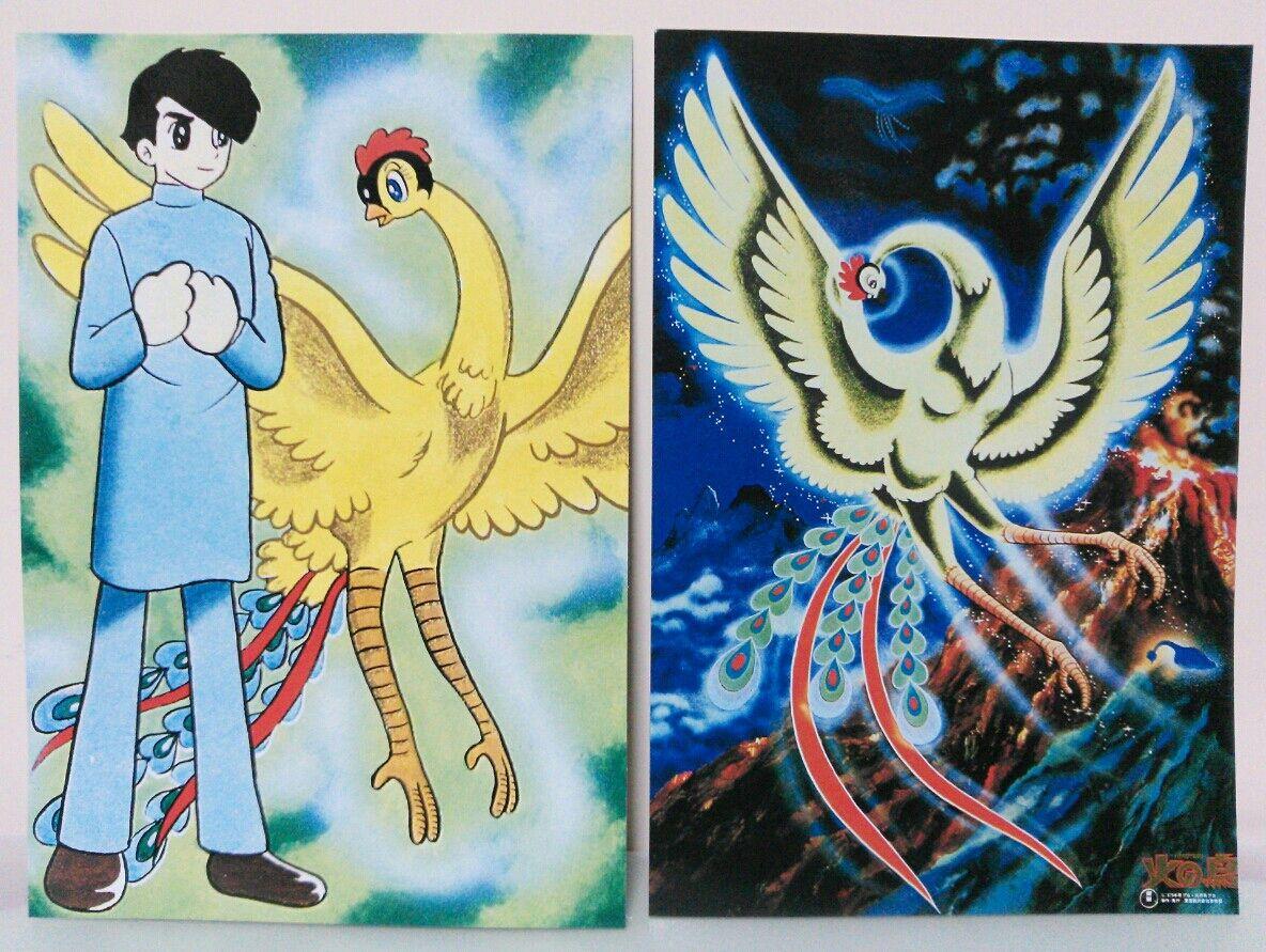 火の鳥 (漫画)の画像 p1_30