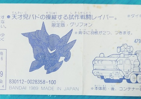 IMG00350-1