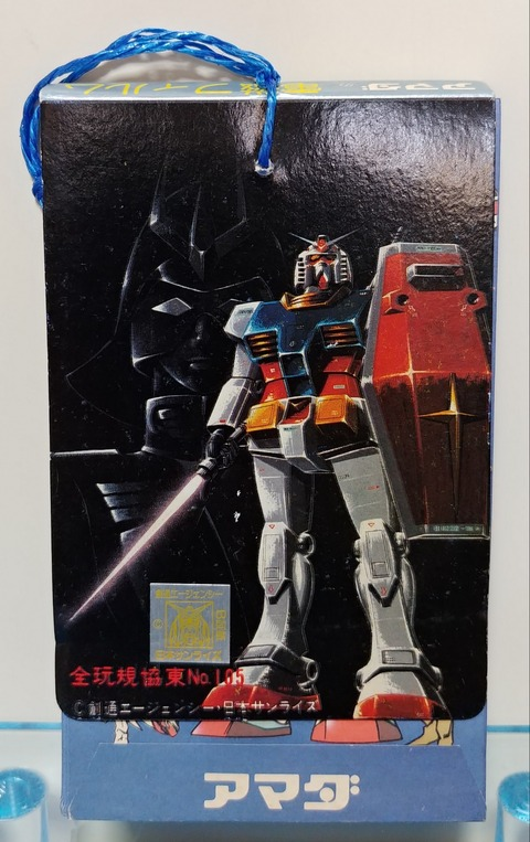 IMG00195-1(1)