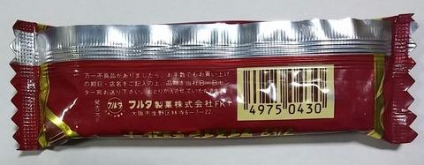 IMG10388-1