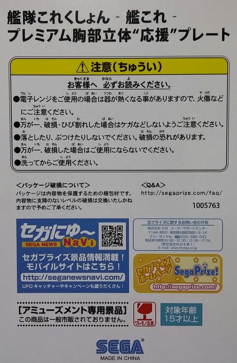 IMG12684-1