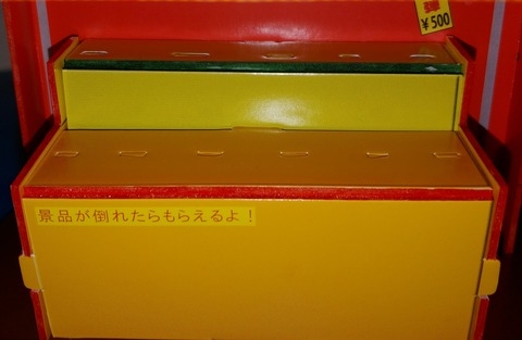 IMG02136-1