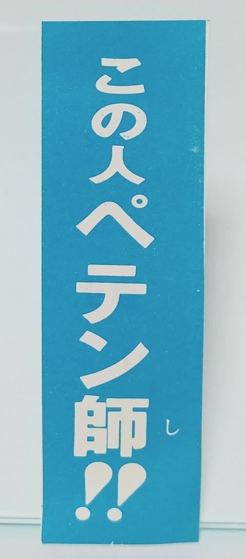IMG01966-1