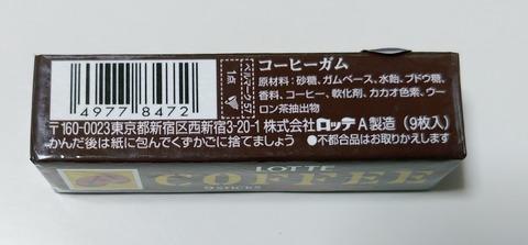 IMG04380(1)