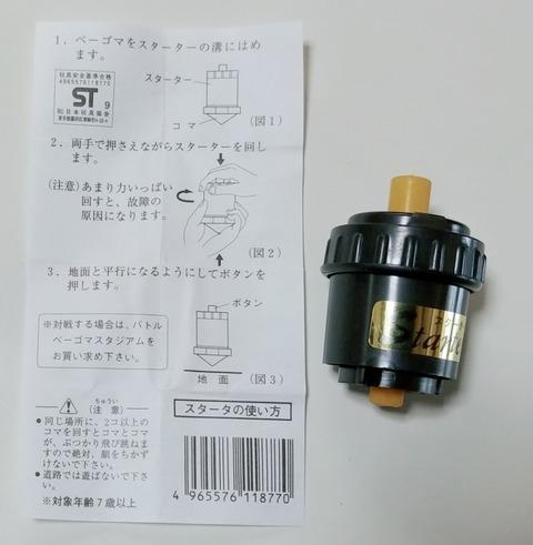 IMG00191-1
