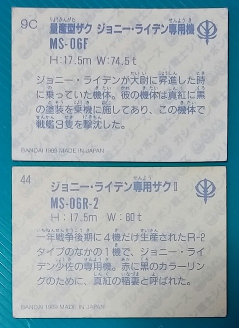 IMG15694-1
