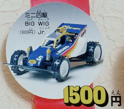 IMG05792-1