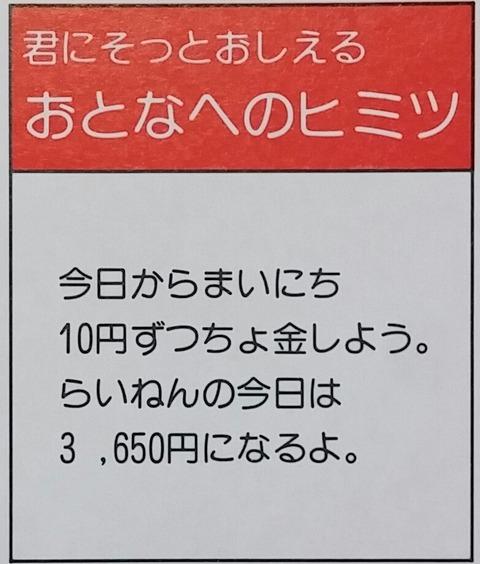 IMG11214-1