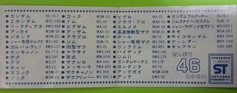 IMG02992~2