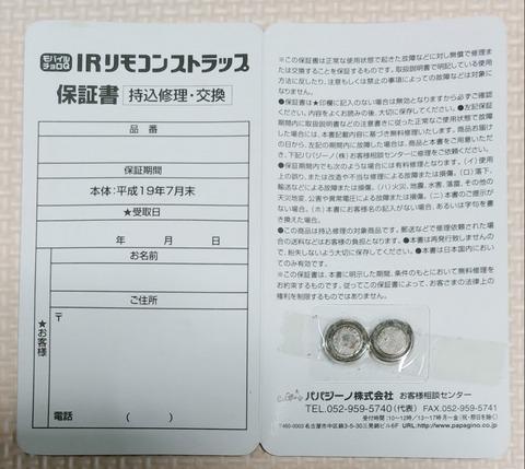 IMG07602(1)