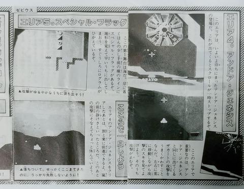 IMG00644-1