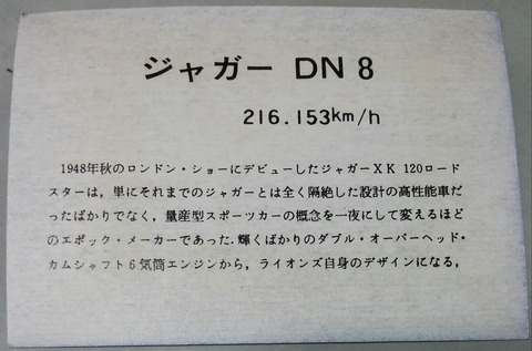 IMG17473-1