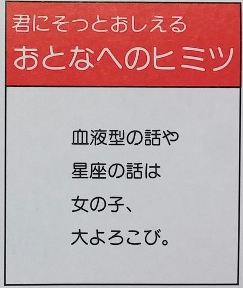 IMG11239-1