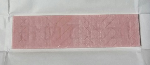 IMG05304~2