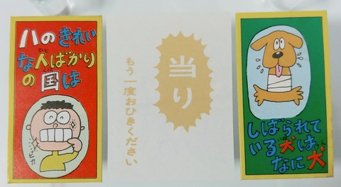 IMG00662-1