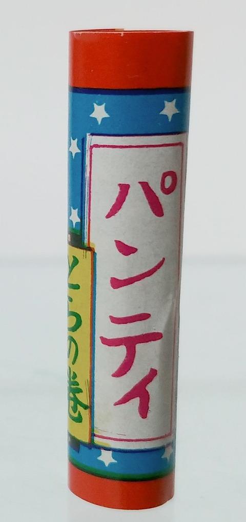 IMG01338-1