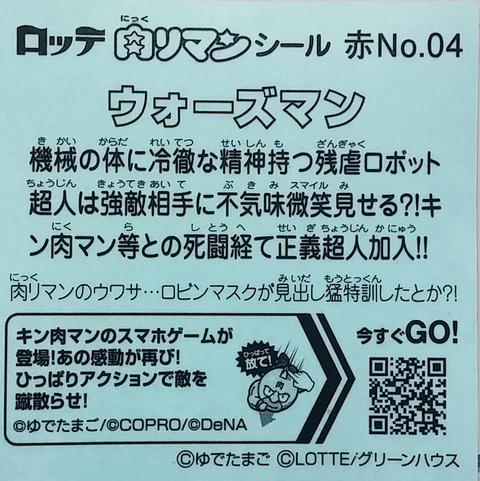 IMG05023~2