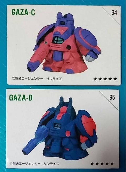 daf27f10