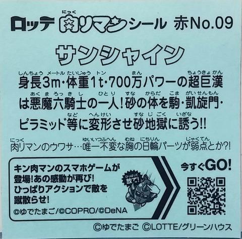 IMG05015~2