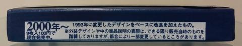 IMG20795-1