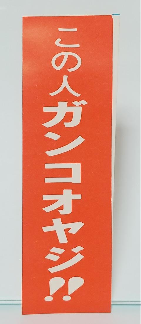 IMG01965-1