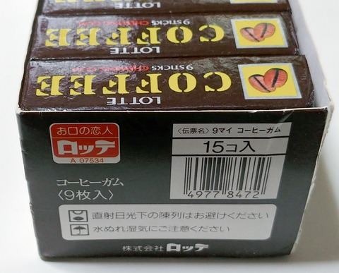 IMG04376_HDR(1)