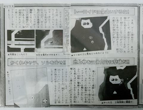 IMG00643-1
