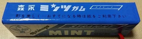 IMG07589-1