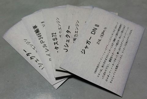 IMG17453-1