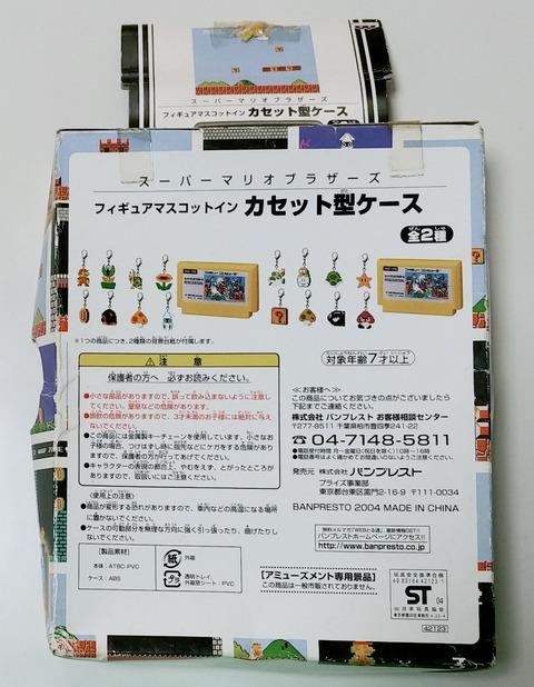 IMG05121-1