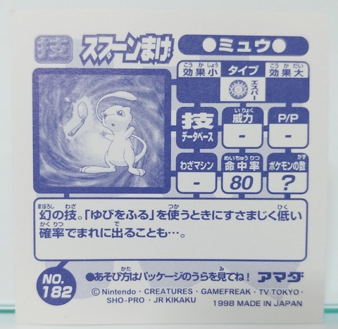 IMG03606(1)