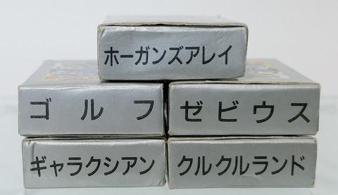 IMG00636-1