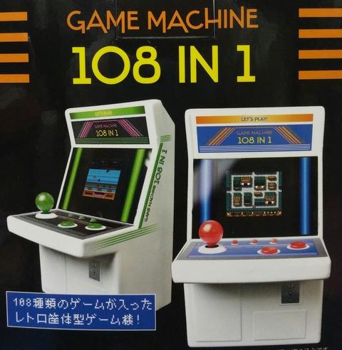 IMG21287-1