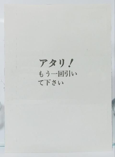 IMG00056(1)