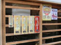 麺屋ひろ メニュー(店外)