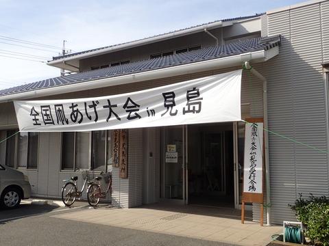 PA150021 - コピー - コピー