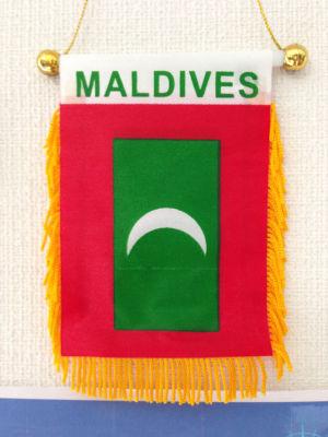 maldives5n0.jpg