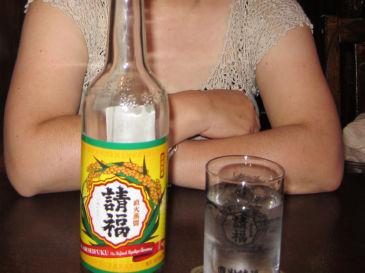 ishigaki153.jpg