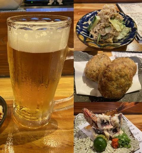 okinawa1410