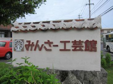 ishigaki151.jpg