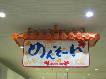 okinawa802.jpg