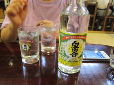 ishigaki121.jpg