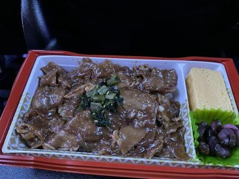 okinawa1203