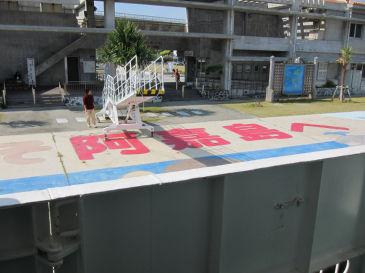 okinawa702.jpg