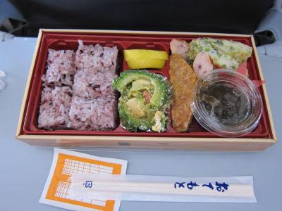 okinawa934.jpg