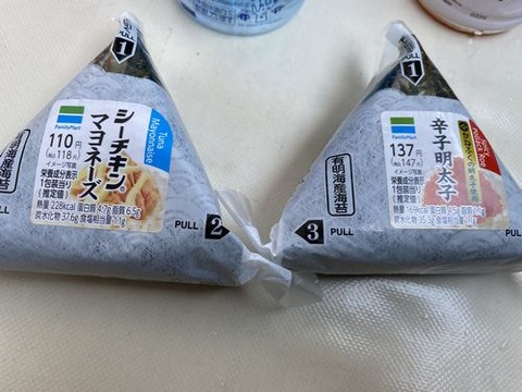 okinawa1322