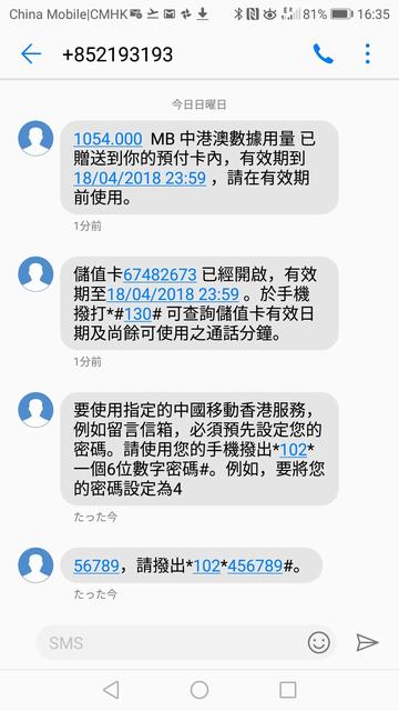 Screenshot_20180415-163530