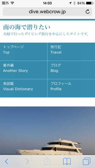 homepage201505smafo